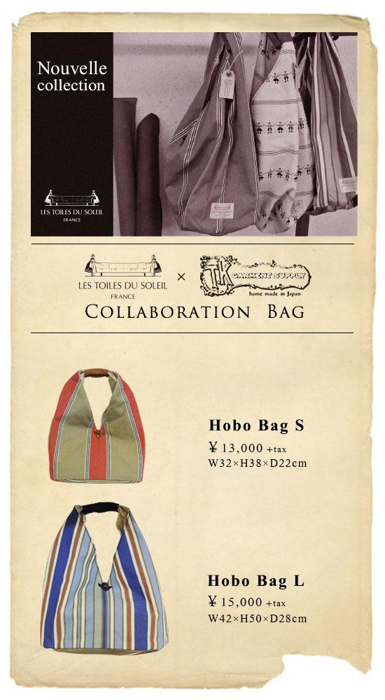tkガーメントコラボレーションバッグ
